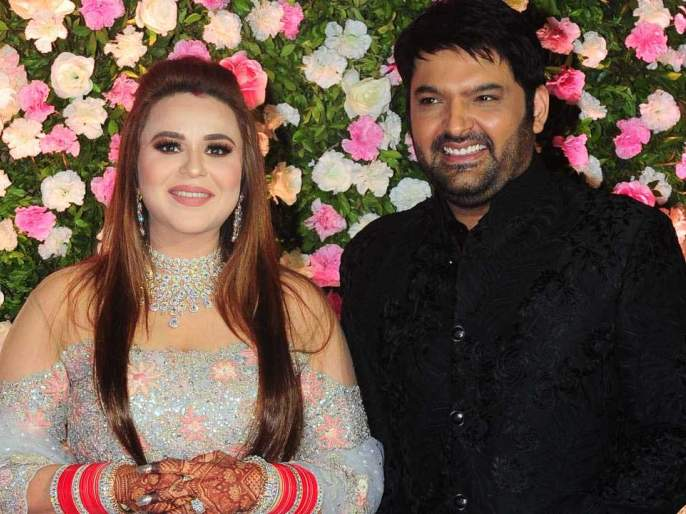 kapil sharma and wife ginni chatrath blessed with a baby girl | Good News: कॉमेडियन कपिल शर्मा झाला बाबा