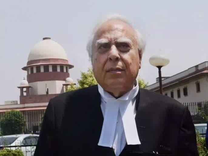 Kapil Sibal defends Anil Ambani in court attacks him outside trolled on social media | कोर्टाबाहेर अंबानींवर टीका अन् कोर्टात त्यांच्यासाठी युक्तिवाद; कपिल सिब्बल नेटकऱ्यांच्या रडारवर