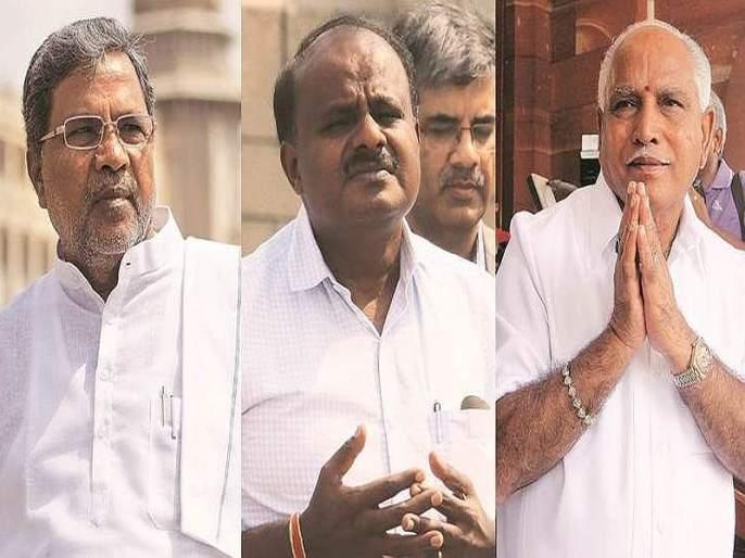 Karnataka Lok Sabha Election Results 2019: who will win in karanataka BJP or Congress? | कर्नाटक लोकसभा निवडणूक निकाल 2019: कर्नाटक 'कमळा'ला पावणार की पुन्हा पडत्या काळात काँग्रेसला तारणार?