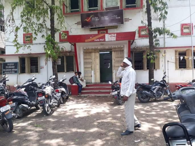 Post office Waiting for an independent space in Karanja | कारंजा येथील डाक कार्यालयाला स्वतंत्र जागेची प्रतिक्षा