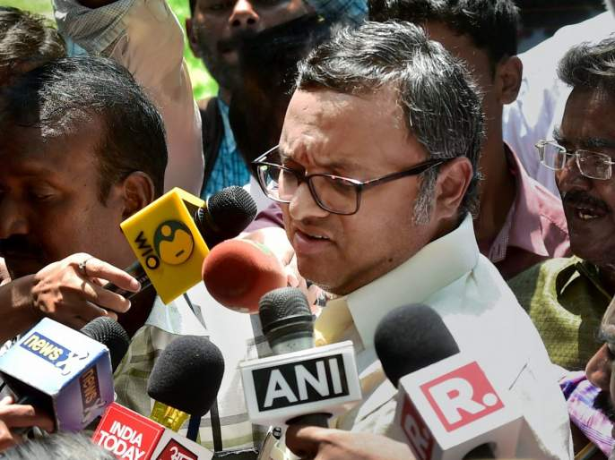 Karti Chidambaram granted bail   कार्ती चिदंबरम यांना जामीन मंजूर