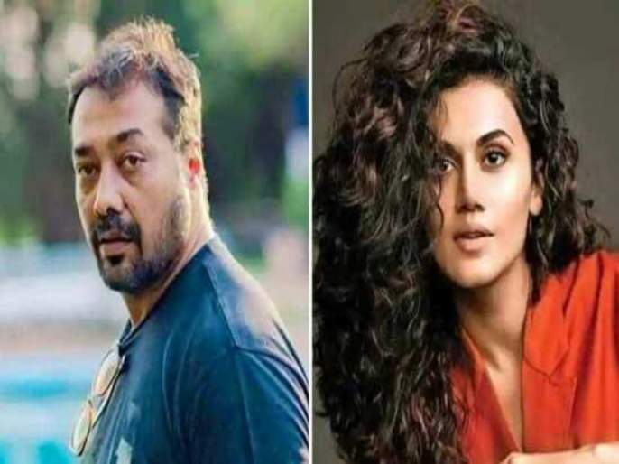 Big News : Anurag Kashyap and Tapsee Pannu have been investigated in Pune for two days | मोठी बातमी : अनुराग कश्यप आणि तापसी पन्नूची दोन दिवसांपासून पुण्यात चौकशी