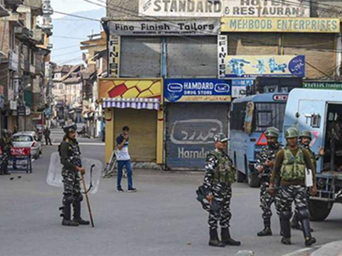 If the situation is normal in Kashmir, why send two ministers there? | काश्मीरमध्ये परिस्थिती सामान्य, तर ३६ मंत्री तिकडे का पाठवता?