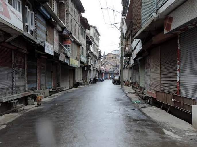 The markets closed in Kashmir as it was coming to its forefront | पूर्वपदावर येत असतानाच काश्मिरात बाजारपेठा बंद