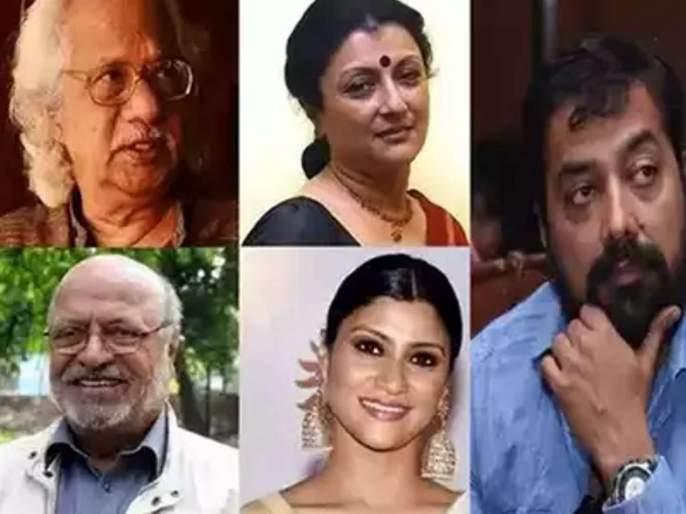 muzaffarpur ssp ordered to withdraw sedition cases against 50 celebrities letter to pm modi | मोदींना पत्र लिहिणाऱ्या 'त्या' 50 मान्यवरांविरोधातील देशद्रोहाचा खटला बंद