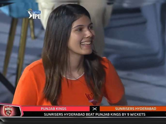 IPL 2021, PBKS vs SRH, Live: Sunrisers Hyderabad won by 9 wickets, brought up smiles on CEO Kaviya Maran's face | IPL 2021, PBKS vs SRH, Live: सनरायझर्स हैदराबादनं विजयाची चव चाखली, काव्याच्या गालावरची कळी खुलली