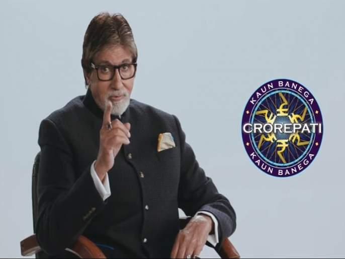 The criminal claim against Amitabh Bachchan is rejected   अमिताभ बच्चन यांच्याविरूद्धचा फौजदारी दावा फेटाळला