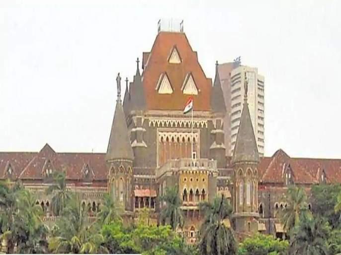 Court directs RBI to answer Chanda Kochhar suspension case | चंदा कोचर निलंबन प्रकरणी आरबीआयला उत्तर देण्याचे कोर्टाचे निर्देश