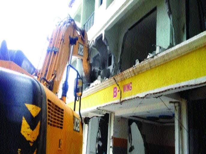 Handicap, KDMC proceedings in Nandivali   नांदिवलीत इमारतीवर हातोडा, केडीएमसीची कारवाई