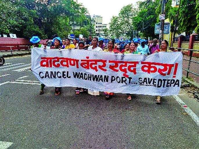 Kerala rages against augmentation port; Fisherman's Rally | वाढवण बंदराविरोधात केरळमध्ये आक्रोश; मच्छिमार महिलांची रॅली