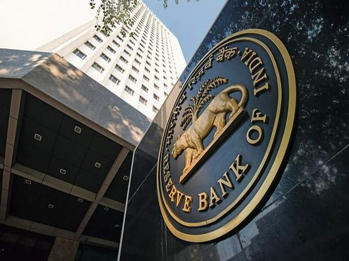 New guidelines for cybersecurity for banks; RBI proposal   बॅँकांच्या सायबर सुरक्षिततेसाठी नवी मार्गदर्शक सूत्रे; रिझर्व्ह बॅँकेचा प्रस्ताव