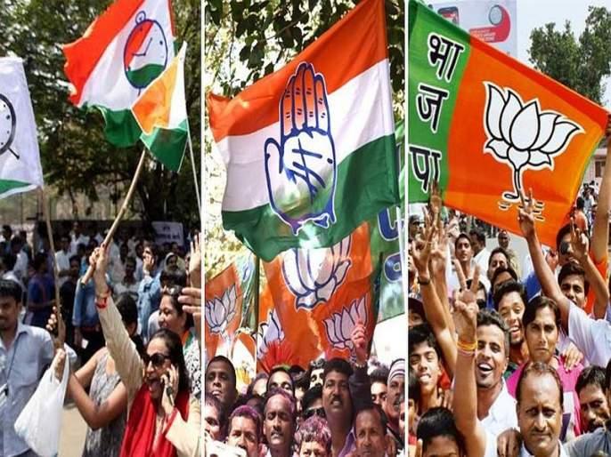 Maharashtra Election 2019: Expectations, forecasts and whispers of results   Maharashtra Election 2019: निकालाची अपेक्षा, अंदाज आणि कुजबुज