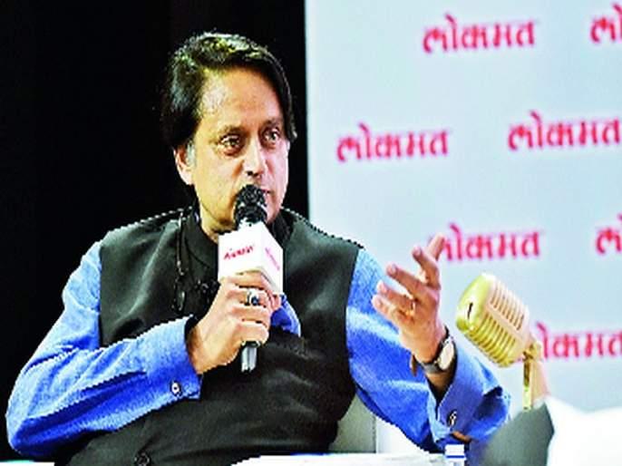 Citizenship amendment bill threatens 'Idea of India': Shashi Tharoor | नागरिकत्व दुरुस्ती विधेयकामुळे 'आयडिया ऑफ इंडिया'ला धोका:शशी थरूर