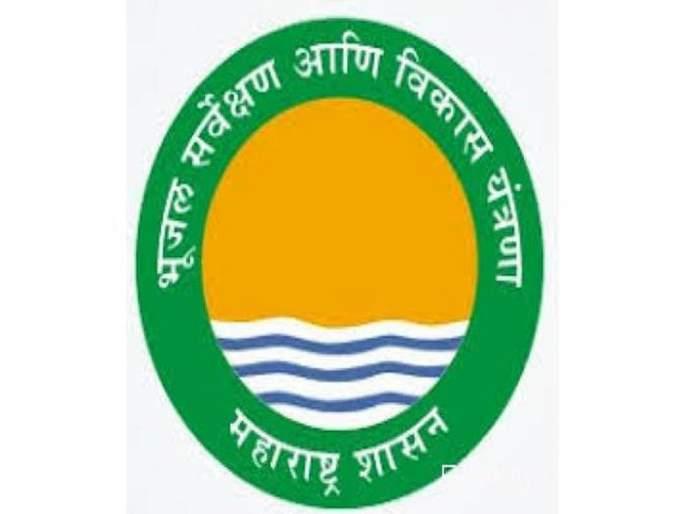 Groundwater decline due to runoff from high water bodies; 'GSDA' report   अतिखोल जलधारातून उपस्यामुळे भूजलात घट;'जीएसडीए'चा अहवाल