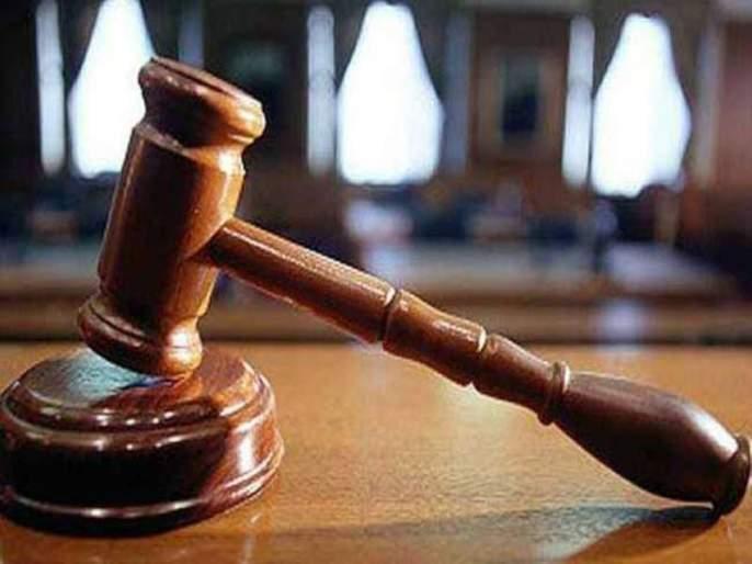 Regular PPS Now Will Handle Minnig Scam Cases In Goa | विशेष सरकारी वकिल नसल्याने गोव्यातील खनिज घोटाळा खटले सर्वसामान्य वकिलांकडे