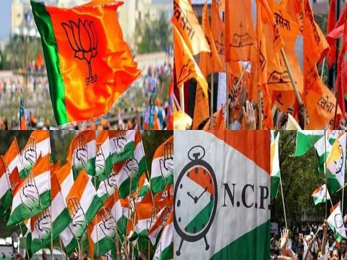Maharashtra Election 2019: Each party is saying, 'We will reach the majority   Maharashtra Election 2019: प्रत्येक पक्ष म्हणतोय, 'आम्ही'च गाठणार बहुमताचा आकडा