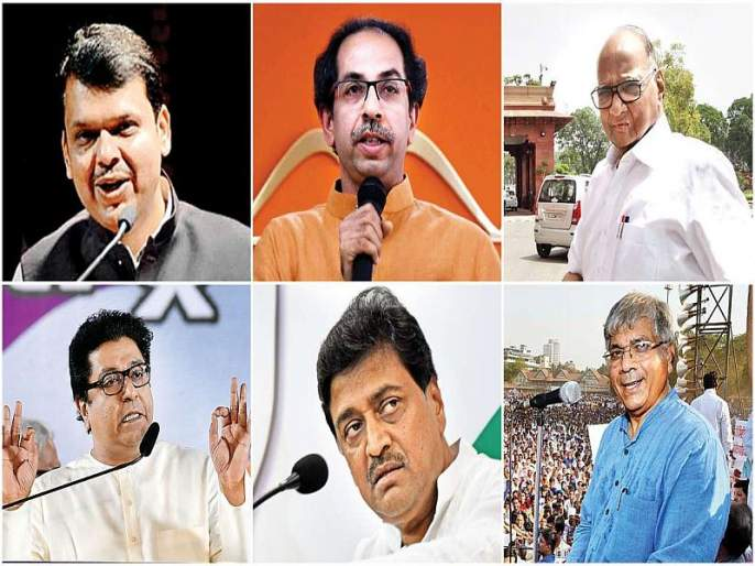 Mahrashtra Election 2019: Whose Is Diwali, Shiv Sena- BJP Or Congress- NCP? | Maharashtra Election 2019: दिवाळी कुणाची, युती की आघाडीची?