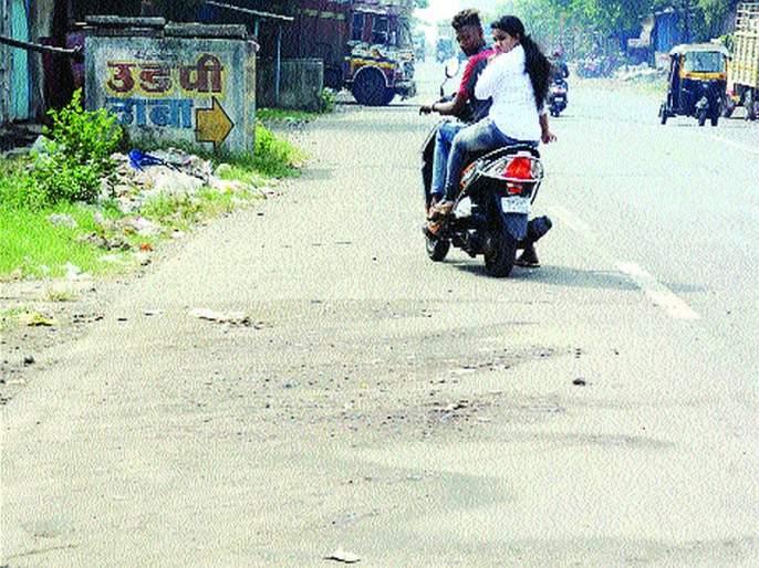 Driving in Kalyan-Dombivali, but with a little care! | कल्याण-डोंबिवलीत वाहन चालवताय, पण जरा सांभाळून !
