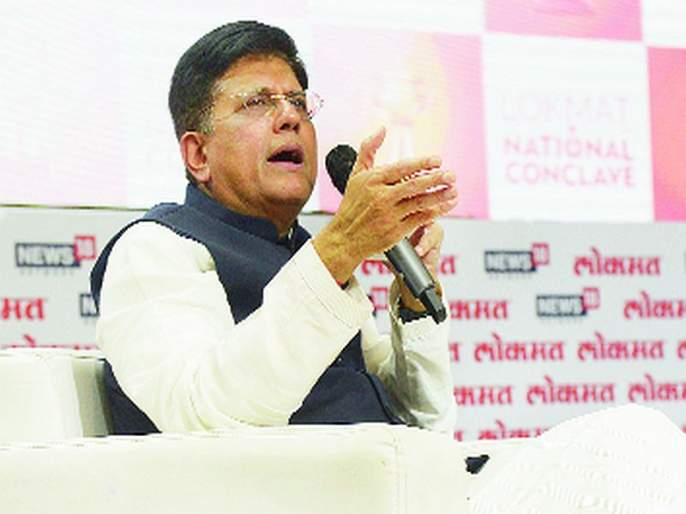 Shiv Sena cheats us in Maharashtra: Piyush Goyal | शिवसेनेने आम्हाला महाराष्ट्रात दगा दिला:पीयूष गोयल