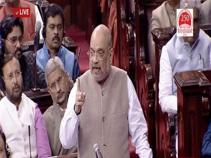 Rajya Sabha TV closed the live broadcast of the House functioning for some time | अमित शहांच्या भाषणात विरोधकांचे अडथळे;टीव्हीने प्रक्षेपण काही काळ थांबविले