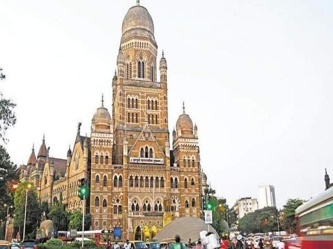123 crore for the plot at Bandra; The main place in the possession of the municipality   वांद्रे येथील भूखंडासाठी मोजणार १२३ कोटी; मोक्याची जागा पालिकेच्या ताब्यात
