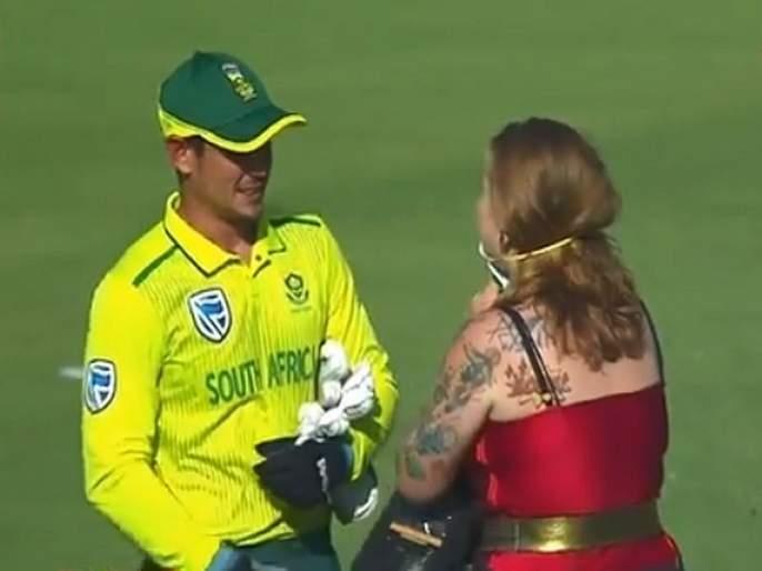 Video: England had won the Twenty20 series with South Africa   Video: सामना सुरु असताना मैदानात घुसली महिला; खेळाडूंचा हातात घेतला हात अन्...