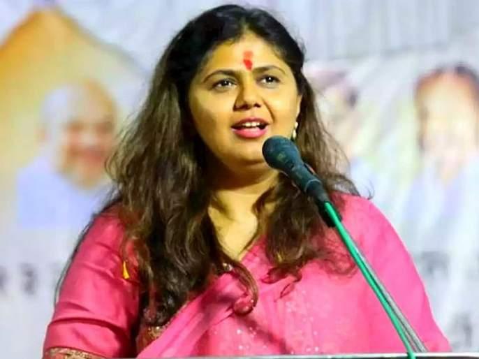 Pankaja Munde's attack caused an upset in the BJP   पंकजा मुंडे यांच्या हल्लाबोलमुळे भाजपमध्ये कमालीची अस्वस्थता
