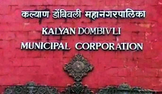 Nine crore 67 lakh sanctioned for Kovid Care Center   कोविड केअर सेंटरसाठी नऊ कोटी ६७ लाख मंजूर