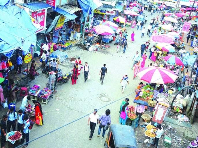 Kalyan-Dombivali market news | कल्याण-डोंबिवलीत मंडईअभावी गैरसोय