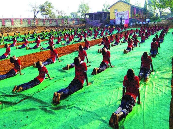 Rural students offer Surya Namaskar for world record | जागतिक नोंदीसाठी ग्रामीण विद्यार्थ्यांनी घातले सूर्यनमस्कार