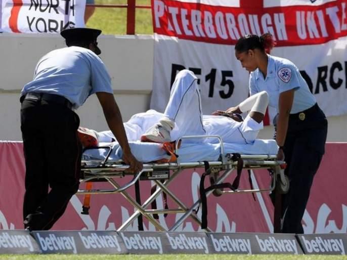 India vs West Indies, 2nd Test : Keemo Paul replaces Miguel Cummins for the 2nd Test v India in Jamaica | India vs West Indies, 2nd Test : विंडीजचा खेळाडू तंदुरूस्त झाला, टीम इंडियाची डोकेदुखी वाढवण्यासाठी संघात परतला