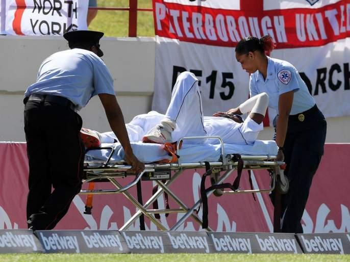 India vs West Indie, 1st Test : Keemo Paul ruled out of first Test, Miguel Cummins named replacement | India vs West Indie, 1st Test : विंडीजला धक्का; 'गब्बर'ची विकेट घेणाऱ्या गोलंदाजाची पहिल्या कसोटीतून माघार