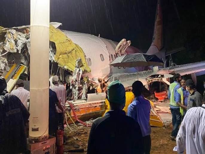 Air India Express Accident 15 died many injured in plane crash at karipur airport   'Air India Plane Crash' : केरळमध्ये एअर इंडिया एक्स्प्रेसच्या विमानाला भीषण अपघात; १५ जणांचा मृत्यू, १२३ जण जखमी