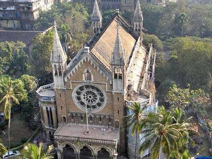 Mumbai University Winter Session Exam is also online | मुंबई विद्यापीठाच्या हिवाळी सत्र परीक्षाही ऑनलाइन