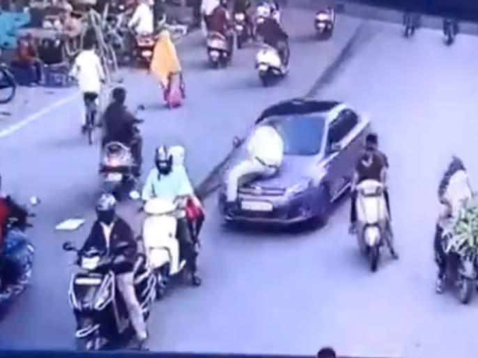 Video! traffic constable was dragged on car bonnet; youth with girlfriend arrested | थरारक Video! हवालदाराला कारच्या बोनेटवरून फरफटत नेले; मैत्रिणीसोबत तरुणावर गुन्हा दाखल