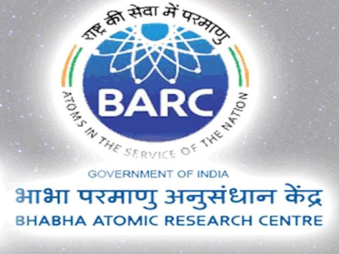 BARC Recruitment 2021: posts including nurses, drivers at Bhabha Atomic Energy Center   BARC Recruitment 2021: भाभा अणुशक्ती केंद्रामध्ये नर्स, चालकांसह अन्य जागांसाठी भरती; १२ वी पास उमेदवारांनाही संधी