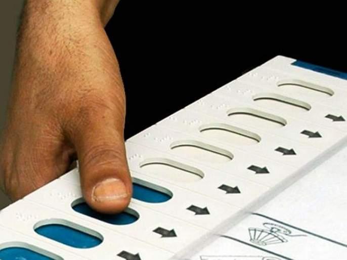 Maharashtra Election 2019: Voters are stop by the deterioration of the voting system | मतदानयंत्रांत बिघाडामुळे मतदार खोळंबले