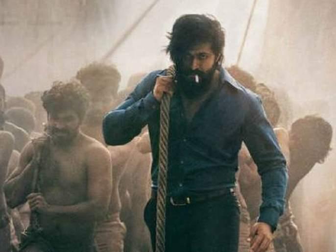 Aali Lahar Kela Kahar ..! Fans eager for KGF 2, self-made trailer unveiled release, SEE VIDEO   आली लहर केला कहर..!KGF 2 साठी चाहते उत्सुक, स्वतःच बनवला ट्रेलर अन् केला रिलीज, SEE VIDEO