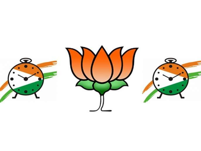 Maharashtra Election 2019 : BJP vs Nationalist vs Nationalist! | Maharashtra Election 2019 : भाजपा Vs. राष्ट्रवादी Vs. राष्ट्रवादी... पक्ष दोन, पण लढत तिरंगी