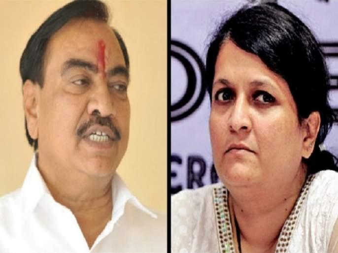 Eknath Khadse against appeal approved by the court | एकनाथ खडसेंच्या विरोधातील अर्ज न्यायालयाकडून मंजूर