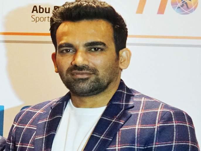 Aggression should not have an impact on the game says former indian cricketer zaheer khan   आक्रमकतेचा परिणाम खेळावर होता कामा नये- झहीर खान