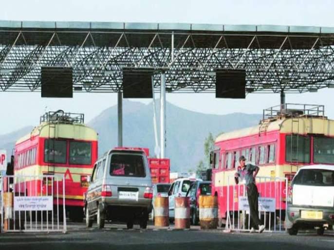 Toll toll free for ganesh Ganesh devotee: reason of no permission coming by central government   गणेशभक्तांसाठीची टोलमाफी ' हवे' तच : केंद्र शासनाकडून टोलमाफीची सुचना न आल्याचे कारण