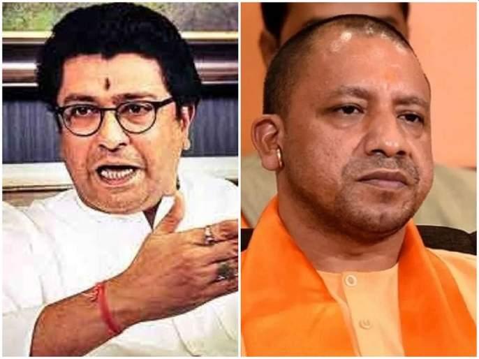 'kaha Raja Bhoj...'; MNS's 'thug' war on Yogi Adityanath in Mumbai Visit | 'कहा राजा भोज...और कहा गंगू तेली..'; योगी आदित्यनाथांवर मनसेचे 'ठग'वॉर