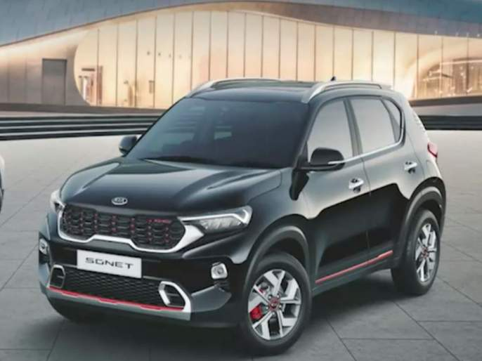 Kia Sonet launched at Rs 6.71 lakh; will race Maruti brezza, Tata Nexon | Kia Sonet लाँच; Maruti brezza, Tata Nexon ला टक्कर देणार, जाणून घ्या किंमत