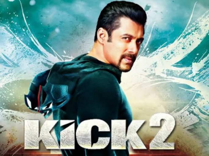 fruad from attraction of role in the Bollywood superstar Salman Khan upcoming Kick 2 cinema | बॉलिवूड सुपरस्टार सलमान खानच्या ' किक २ ' मध्ये भूमिकेच्या बहाण्याने फसवणूक