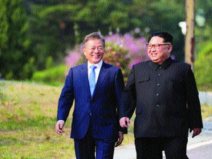 What is the peace of the Korea Peninsula? | कोरिया द्वीपकल्पावर शांतता नांदेल काय?