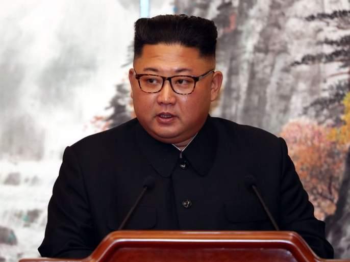 "north korea kim jong un warned to citizen yellow dust covid 19 cloud coming from china   उत्तर कोरियात चीनकडून येतंय ""कोरोना धुळी""चं वादळ, किम जोंग उनने दिला ""हा"" आदेश"