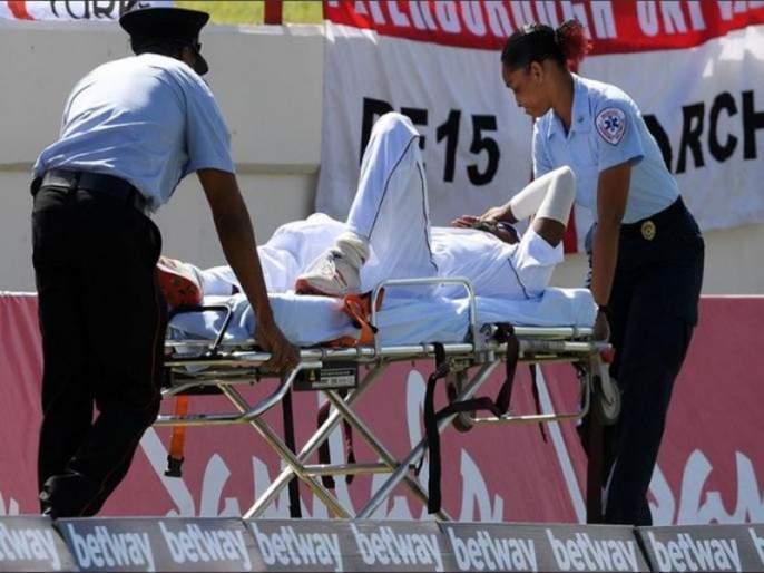 He fell into the ground and went from the stretcher to the hospital | तो मैदानात पडला आणि स्ट्रेचरवरून हॉस्पिटलमध्ये गेला
