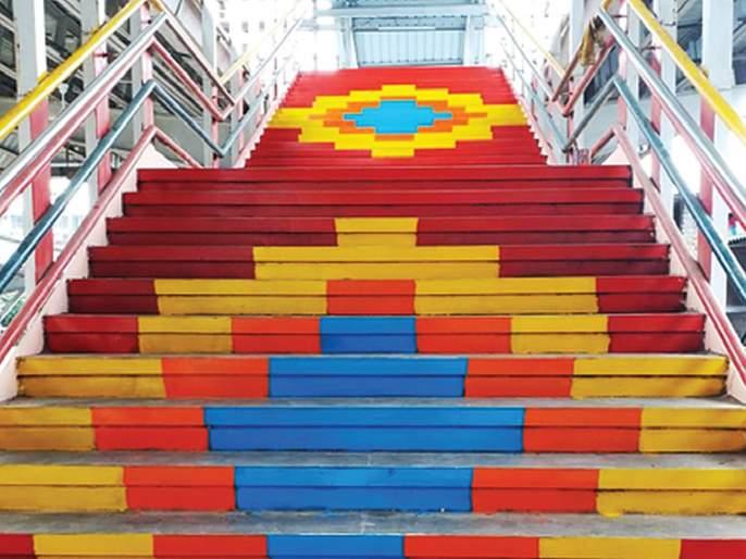 Redesign the steps of the Kings Circle Station | किंग्ज सर्कल स्थानकाच्या पायऱ्यांना नवे रूप