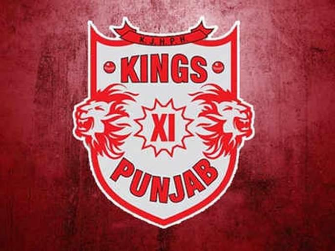 IPL 2020 : Budget available to the eight teams for the IPL 2020 Auction | IPL 2020: पंजाब ठरणार 'किंग'; जाणून घ्या लिलावासाठी कोणाचा किती बजेट!